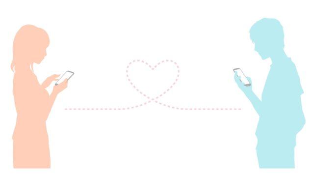 【徹底解説】「返信遅すぎ!」遠距離の恋人のLINE頻度が低いときの対処法